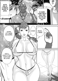 The Manager on Her Knees 3: Plunder It Sample